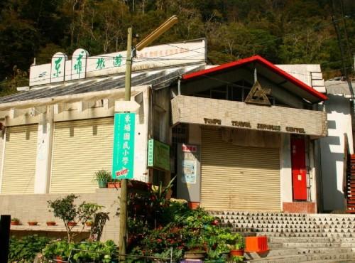 東埔溫泉-東埔遊客中心