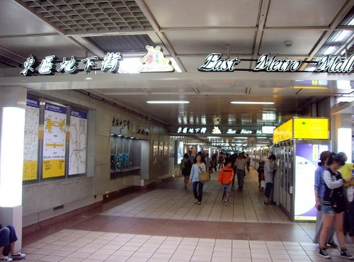 East Metro Underground Shopping Street-