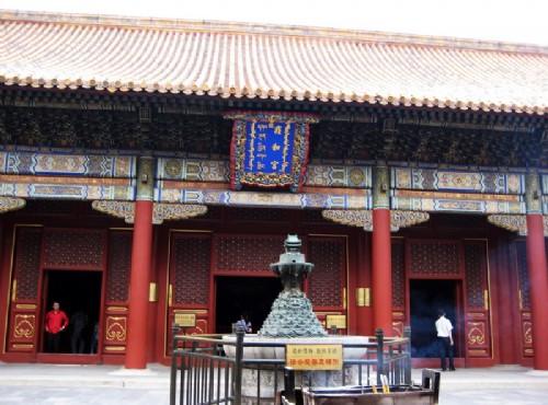 Yonghegong LamaTemple-Yonghegong 1
