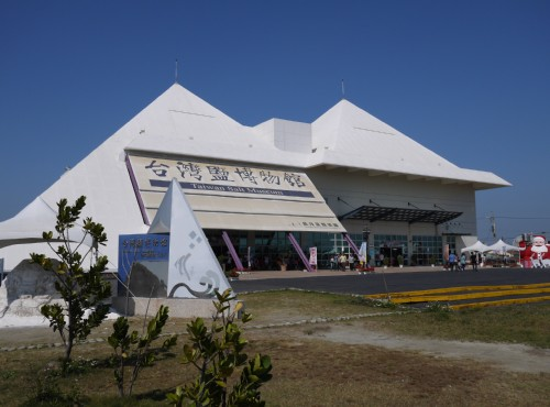 Taiwan Salt Museum and Cigu Salt Mountain-