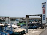 漁港景色<br/> 攝影:老山羊部落格