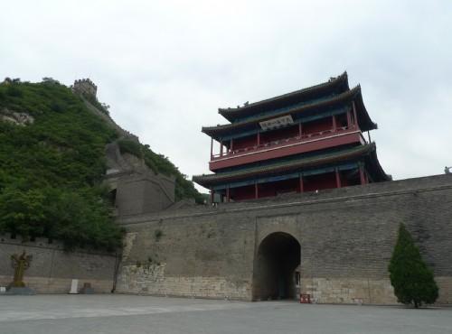The Great Wall at Juyongguan-