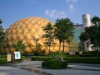 台北市立天文科学教育馆