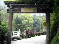 雲仙樂園入口<br/> 攝影:孫菽蔓