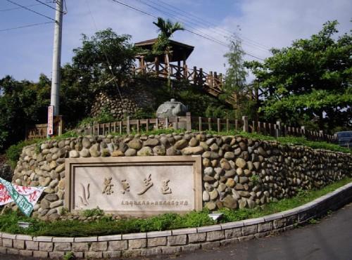松柏嶺風景區-茶香步道