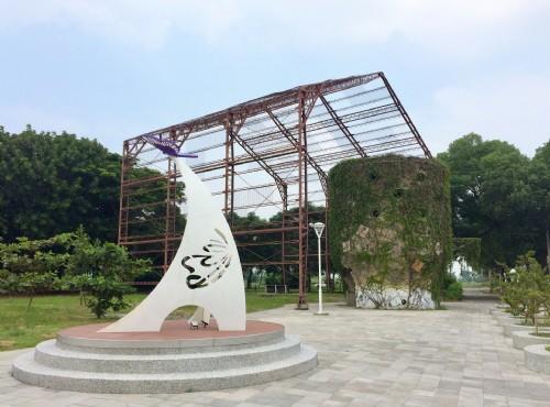 林內新公園