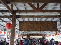 2016花蓮光復糖廠<br/> 攝影:旅遊王攝影組