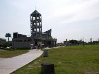 新北市永續環境教育中心