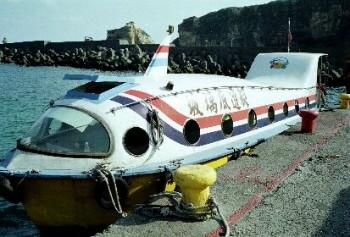 海王星遊艇樂園