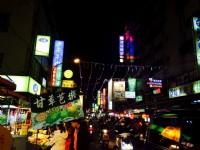 Sing Jhong Night Market