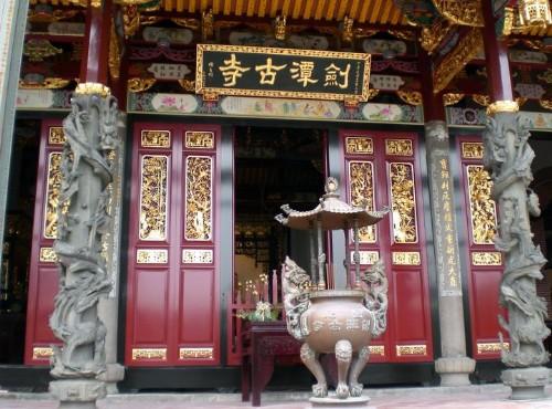 剑潭古寺-大殿