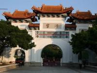 高雄孔廟(左營)