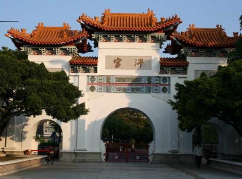 Kaohsiung Confucius Temple