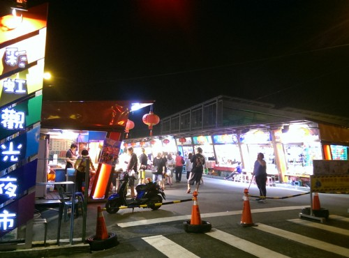 Rainbow Night Market (Former Nanbin Night Market)