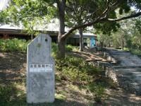 遊客服務中心<br/> 攝影:老山羊部落格