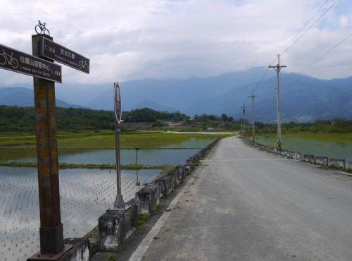 羅山自行車道