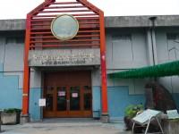 白河蓮花產業文化資訊館