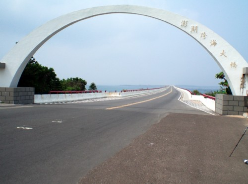 Penghu Trans-Oceanic Bridge