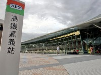 HSR Chiayi Station