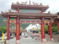 Guanshan Goddess Temple