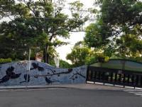 內雙溪自然中心
