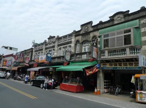 Xinhua Old Street