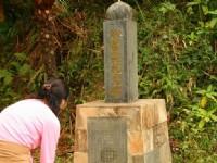徐慶榮紀念碑<br/> 攝影:老山羊部落格
