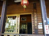 竹田驛園咖啡屋<br/> 攝影:三個井