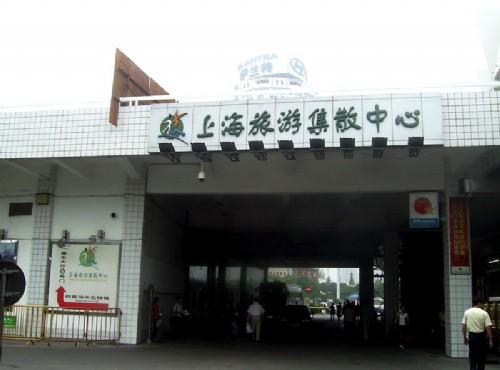 上海旅遊集散中心-大門