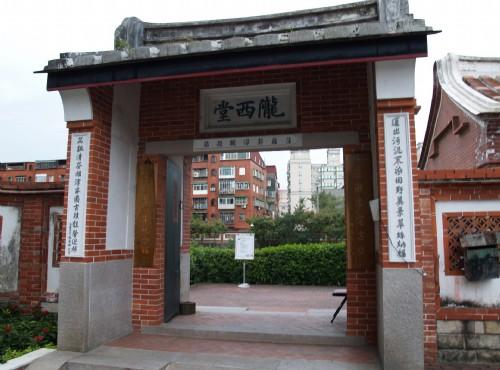 芦洲李宅(李友邦将军纪念馆)-芦洲李宅门口