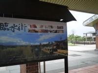 臨水街指示<br/> 攝影:旅遊王攝影組