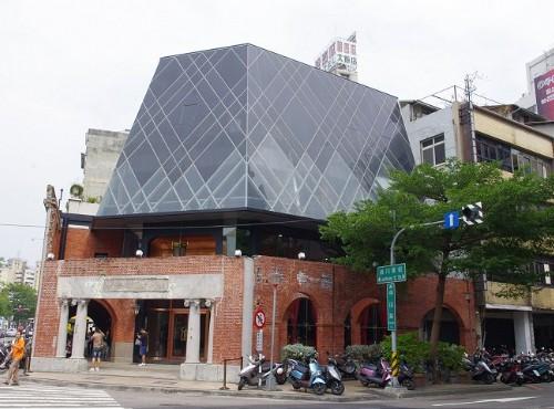 Miyahara Eye Hospital