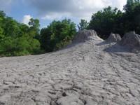 烏山頂泥火山自然保留區