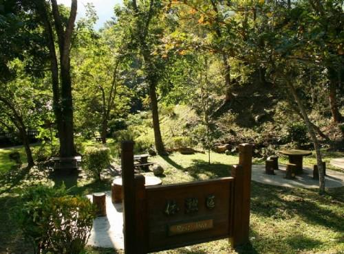 知本国家森林游乐区-休憩區