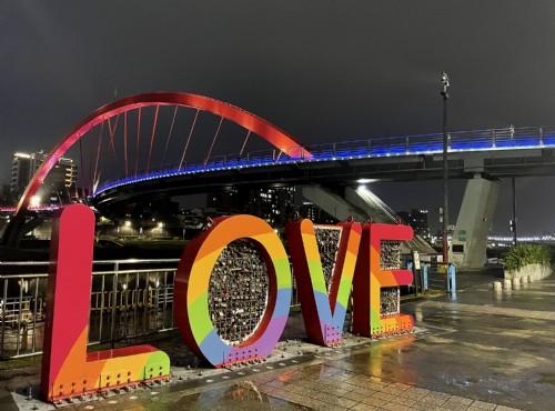 彩虹橋-彩虹橋