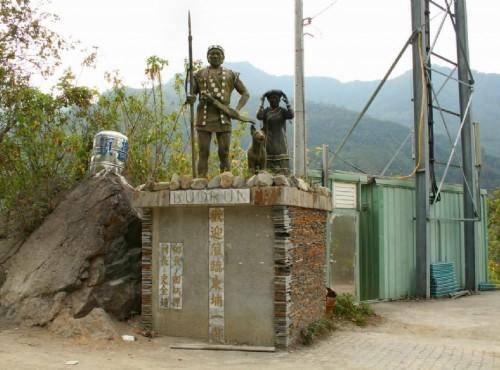東埔溫泉-東埔村地標