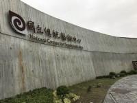 國立傳統藝術中心<br/> 攝影:陳皮梅