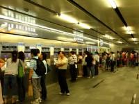 高鐵台北站