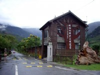 Lintian Mountain Forestry Center