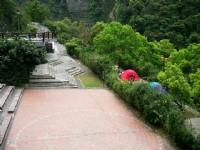 綠水遊憩區