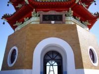 慈恩塔入口<br/> 摄影:老山羊部落格