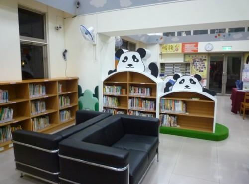 板橋萬板親子圖書閱覽室