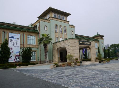 高雄市立历史博物馆