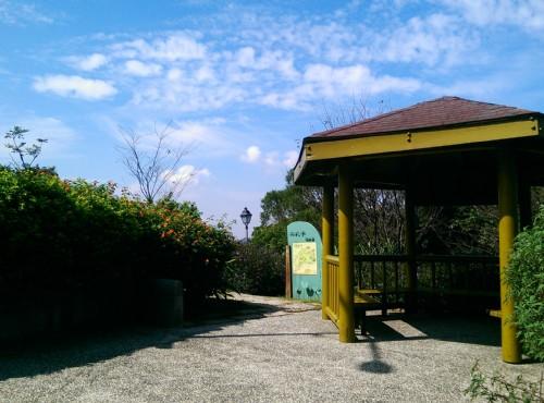 二叭子植物園