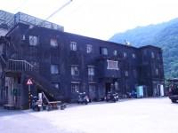 員工宿舍(現在變住家了)<br/> 攝影:xcatx