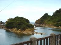 和平岛公园