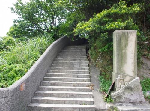 基隆山(鸡笼山登山步道)-鸡隆山登山步道