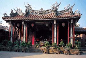 Zhen Wen Academy