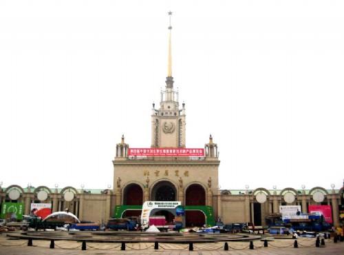 Beijing Exhibition Centre-exhibition centre