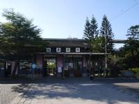 竹田自行车道